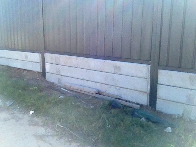 Plain Retaining Wall Sleepers